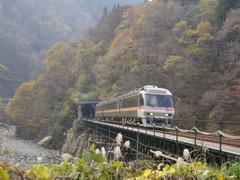 20111114_hida.JPG