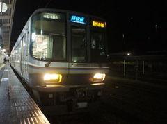 20111219_223tsuruga2.JPG