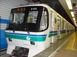 湾岸線@神戸市地下鉄.JPG