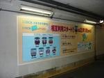 Icoca宣伝.JPG