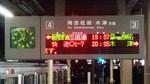 20071203_sjonawate.jpg