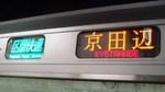 20071220_区間快速.jpg