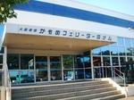 かもめフェリーターミナル.JPG
