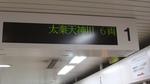 20080204_uzumasatenjingawa.jpg