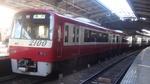20090102_keikyu2100.jpg