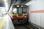 20090716_8060FR.jpg
