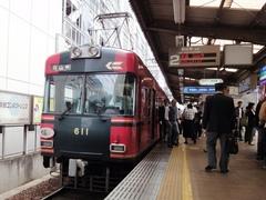 20091014_611.JPG
