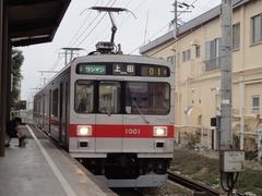 20091023_ueda.jpg