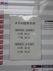 20091025_kuzuha.jpg