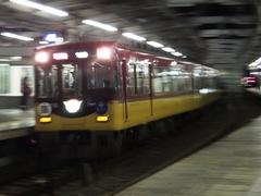 20091221_8058AB.jpg
