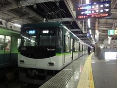 20091228_6001KZ.jpg