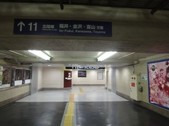 20100117_oosaka11.jpg