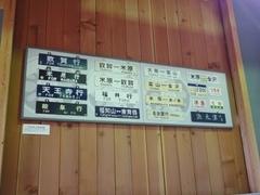 20100212_nagahama1.jpg