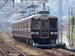 20100221_HK6450.jpg