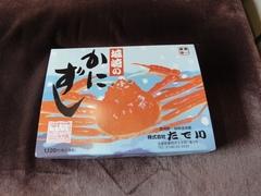 20100611_kani2.jpg