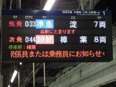 20100617_hirakatasi.jpg