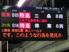 20100717_ltdexp.jpg