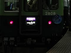 20101020_2808DW.jpg