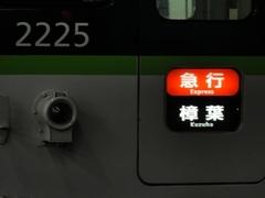 20101023_2225FR.jpg
