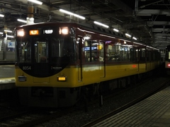 20101030_8054FA.jpg