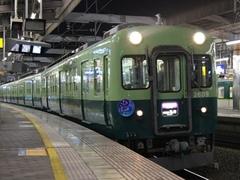 20101220_2609DW.jpg