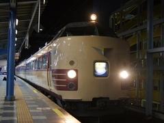 20101228_485nichirin.jpg