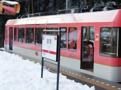 20110102_kurama.jpg