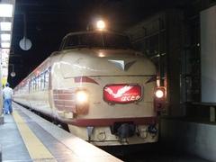 20110220_bontaka.jpg