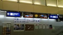 20110225_yawatashi1.jpg
