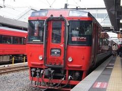 20110325_DC185kumagawa.jpg