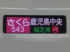 20110326_sakura543.jpg