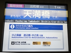 20110327_kaitoku.jpg