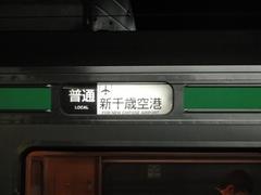20110420_721.jpg