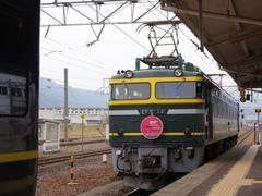 20110422_tsuruga.jpg