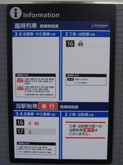 20110528_yodo.jpg