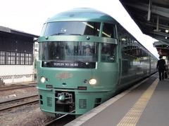 20110609_yufumori.jpg