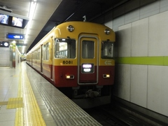 20110611_8081DA.jpg