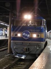 20110628_hokutosei.jpg