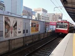 20110628_keikyu.jpg