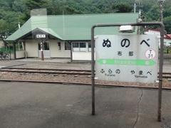 20110630_nunobe.jpg