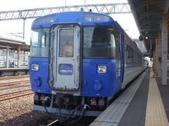 20110701_DC183hokuto.jpg
