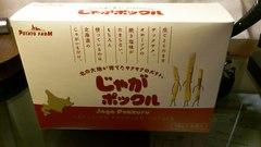 20110701_jaga.jpg