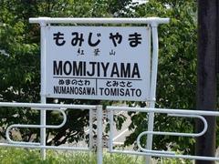 20110701_mimijiyama.jpg