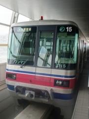 20110813_mono.jpg