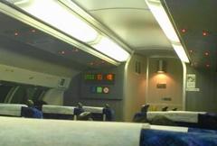20110824_green.JPG