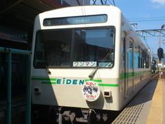 20110829_eiden.JPG