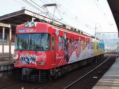 20110829_keion.JPG