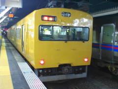 20110905_yonago.JPG