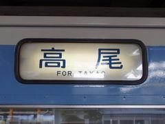 20110930_forTAKAO.JPG