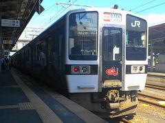 20111001_Koriyama719.JPG